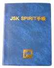 JSKSPIRIT手帳