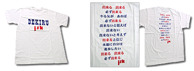 JSKできるTシャツ